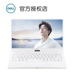 戴尔暑促戴尔(DELL)XPS13 微边框轻薄本9370(13.3英寸i5/8GB/256G)