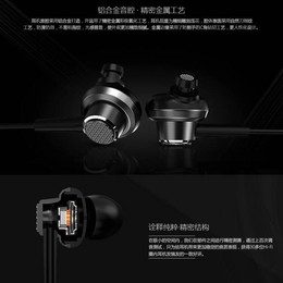 UiiSii云仕耳机系列 GT900
