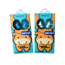 EE-05 卖萌的水牛立体耳机
