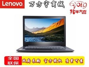 联想 昭阳E43-80(i5 8250U/4GB/1TB/2G独显)