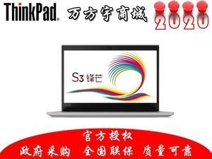 ThinkPad S3 2020(20RG0003CD)