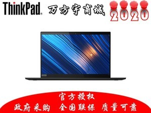 ThinkPad T14(20S0A006CD)