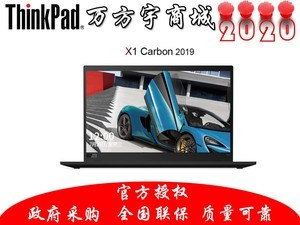 ThinkPad X1 Carbon 2019 WiFi版(20R1A001CD)