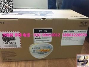 索尼 PXW-Z190