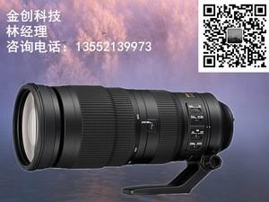 尼康 AF-S 尼克尔 200-500mm f/5.6E ED VR