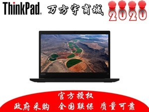 ThinkPad L13(20R4A011CD)