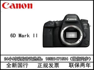佳能 6D Mark II(单机)