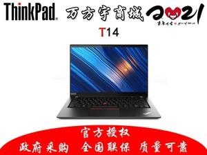 ThinkPad T14(20S0A004CD)