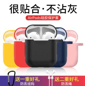 RIZONE AirPods硅胶保护套