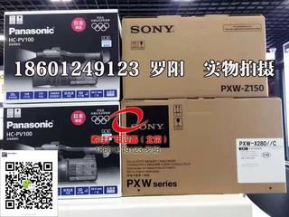 索尼Z150专业4K摄像机现货8500批发价