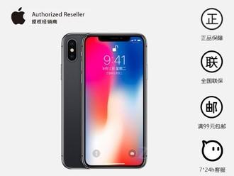 【促销:6333】【送+移动电源+蓝牙耳机+自拍杆+钢化膜+延保三年】苹果 iPhone X(全网通)  主屏尺寸:5.8英寸  顺丰包邮