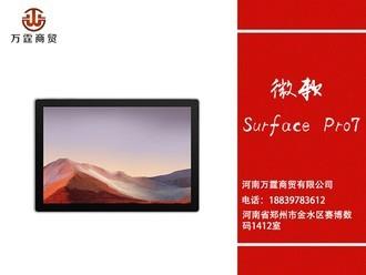 微软 Surface Pro 7(i7/16GB/256GB) 送128G内存卡