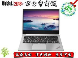 ThinkPad E480(20KN002XCD)