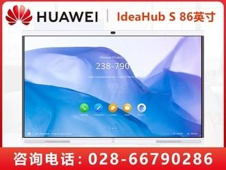 华为IdeaHub S 86(挂墙支架)