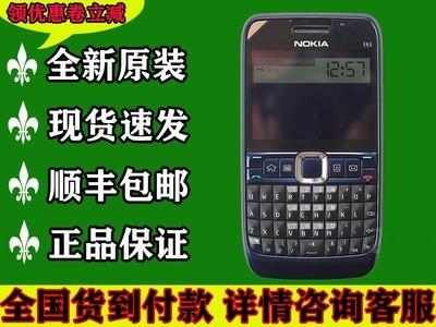 诺基亚 E63 【现货,当天发,顺丰包邮】2.36英寸  主屏分辨率:320x240像素  后置摄像头:200万像素