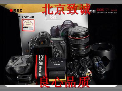 【北京数字娱乐消费节】返点促销,全场包邮!佳能 5D Mark III单机:13700元,5D Mark III搭配24-105 IS USM套机:17600元.