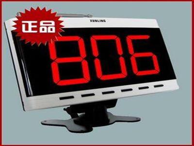 迅铃 饭店、餐厅专用无线呼叫接收主机APE9500