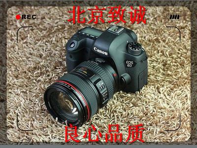 先验货后付款!佳能6D单机促销:7700元,搭配24-105ISUSM镜头套机:11600元,搭配佳能EF24-70IIUSM镜头:17900元。