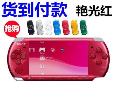 索尼 PSP-3000(PSP-3006) RR 艳光红