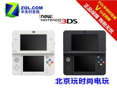 【ZOL商城*保障】【年终盛宴】任天堂 NEW 3DS 破解版 *好评 销量* 原装*保证 5年质保 同城货到付款 !*顺丰包邮