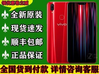 vivo Z1青春版(4GB/64GB/全网通)6.26英寸 2280x1080像素 后置:1600万像素+200万像素 前置:1600 八核 4GB
