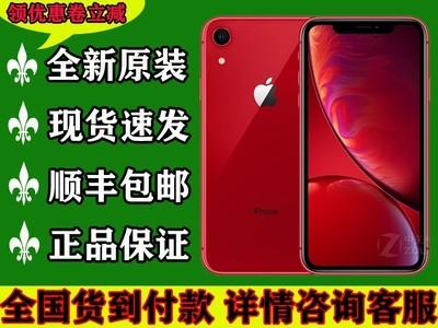 苹果 iPhone XR(全网通)6.1英寸 1792x828像素 后置:1200万像素 前置:700万像素 六核 3GB