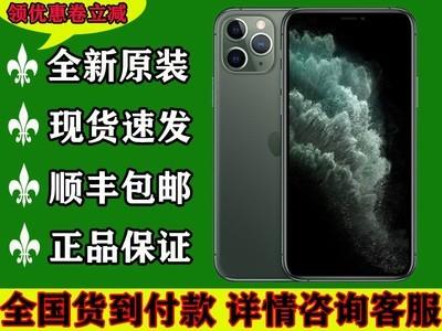 苹果 iPhone 11 Pro(6GB/512GB/全网通)5.8英寸   后置:1200万广角摄像头+1200万超  分辨率:2436x1125像素  内存:6GB