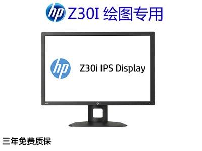 HP Z30i *新款 IPS Gen2 新面板 全新节能型IPS Gen2面板显示器 节能型IPS Gen2面板!带USB接口!