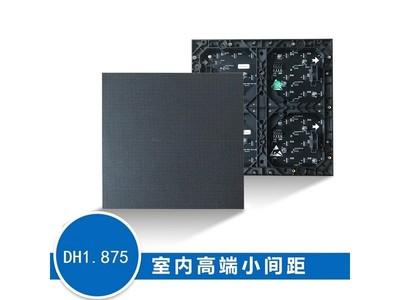 大恒华腾 DH1.875高清小间距LED