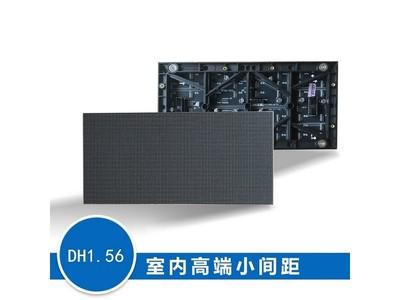 大恒华腾 DH1.56高清小间距LED模组
