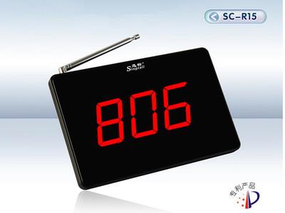 迅铃 餐厅茶楼咖啡厅洗浴足疗店接收顾客呼叫服务员呼叫器服务铃信息主机SC-R15