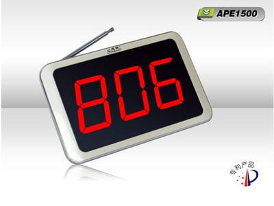 迅铃 台球厅专用呼叫接收机APE1500