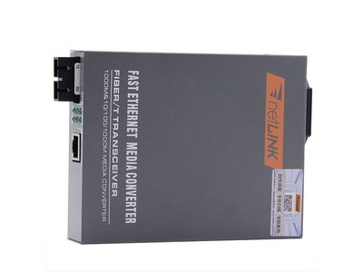 NetLink HTB-GM-03  千兆多模双纤光电转换器 商业级内置电源一台