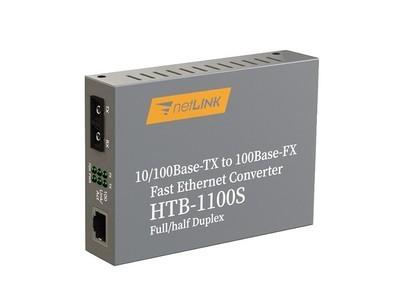 NetLink HTB-1100S-SFP 百兆单模双纤 光纤收发器 光电转换器 一台 LC接口(含SFP光模块)一台价
