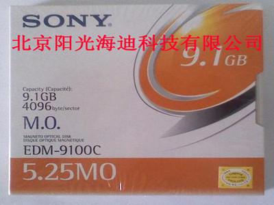 索尼/SONY 9.1G MO 光盘(EDM-9100C) MO 磁光盘片 EDM-9100B