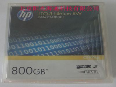[代理行货]HP LTO3 Ultrium磁带 (C7973A)  惠普/HP LTO磁带 800G