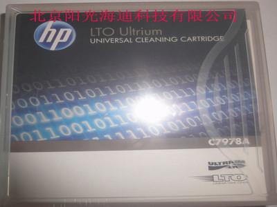原装正品 惠普/HP LTO Ultrium清洗带 (C7978A ) 清洗LTO5、LTO4、LTO3、LTO2等LTO全系列磁带机