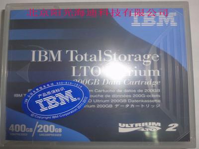 代理行货 IBM LTO2 磁带(08L9870)  200GB-400GB  IBM 数据磁带