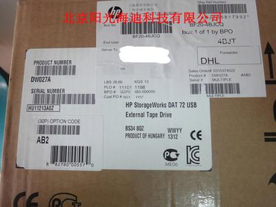 [代理行货]  惠普/HP 磁带机  DAT 72E USB 外置磁带机(DW027A)  72GB