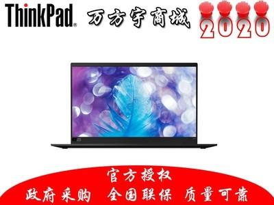 ThinkPad X1 Carbon 2020