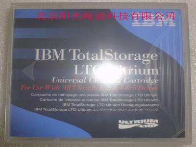 正品 IBM LTO 清洗带/清洁带(35L2086) LTO5、LTO4、LTO3、LTO2专用