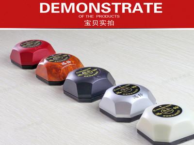 迅铃 单键汉堡呼叫器-西餐厅呼叫器APE560