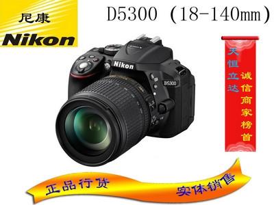 尼康(Nikon) D5300 单反单机机身 入门单反WIFI 翻转屏 自拍 摄像