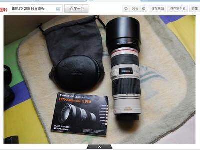 【限时抢购】顺丰包邮,佳能EF70-200mmf/4LISU(小小白IS),搭配价值599元德国B+WUV镜,专业清洁套装,零利热销中。