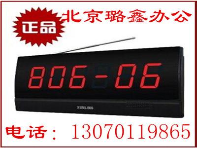 限时抢购迅铃 医院专用无线呼叫接收主机APE2900