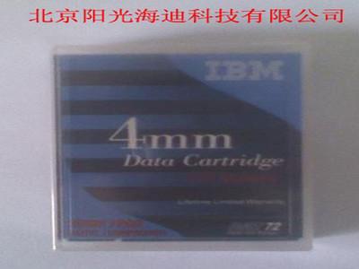 代理行货 IBM DDS-5 磁带(18P7912)  36GB-72GB  数据磁带 DAT72