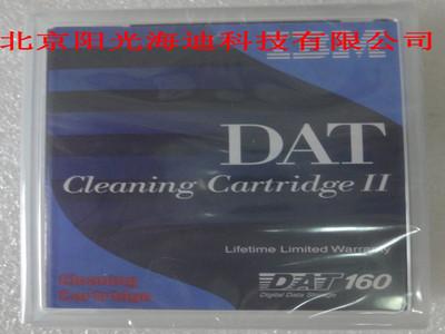 IBM DAT160 清洗带(23R5638) IBM DAT160 清洁带 DDS-6磁带机专用清洗带