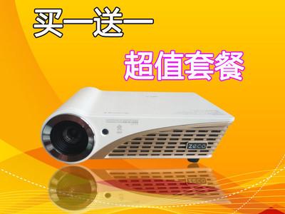 ZECO CX6S 家用投影仪wifi 投影机高清1080Pled短焦投 正品保障 特价促销