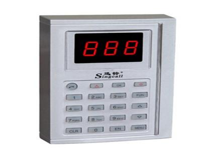 迅铃 多功能取菜(号)器-无线取餐器/叫号机APE100