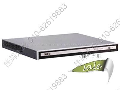 中兴 ZXV10 T600   高清视频会议终端---中兴白金代理--免费出方案--提供上门演示--售后备用机服务